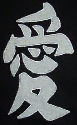 Chinese Symble